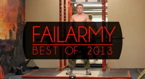 Лучшие неудачники 2013 года