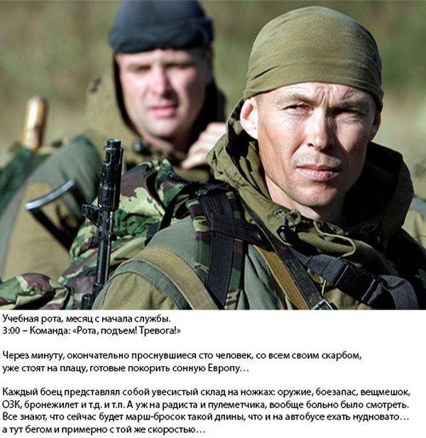 Армейская байка, о которой знают не все солдаты