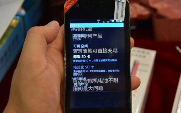 Как пишут смс китайцы